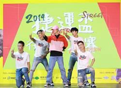 捷運盃街舞總決賽登場 吳思賢、陳芳語熱舞炒熱氣氛