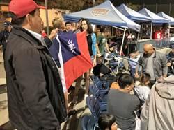 美國U19女壘世界盃 台灣女婿護國旗遭趕出場