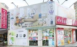 新創‧在臺灣-來而康醫療器材 全方面健康照護服務