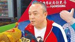 潘恒旭嗆楊秋興 沒不法請捐300萬
