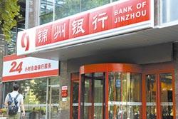 增中小銀行流動性 陸推標準化票據