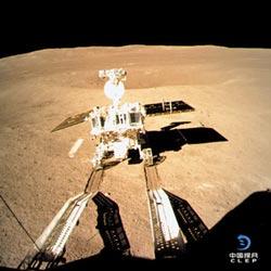 嫦娥四號載著玉兔 探索月球背面