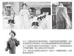 兩岸史話-西晉末年女性流行內衣外穿