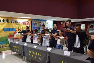 青春專案招牌活動  內湖警辦BB彈射擊比賽