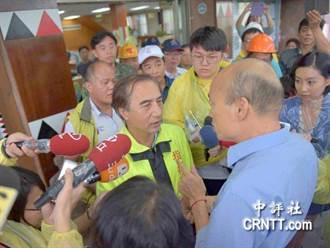 韓國瑜探訪 桃源區長謝英雄感動:5年來第1位市長來