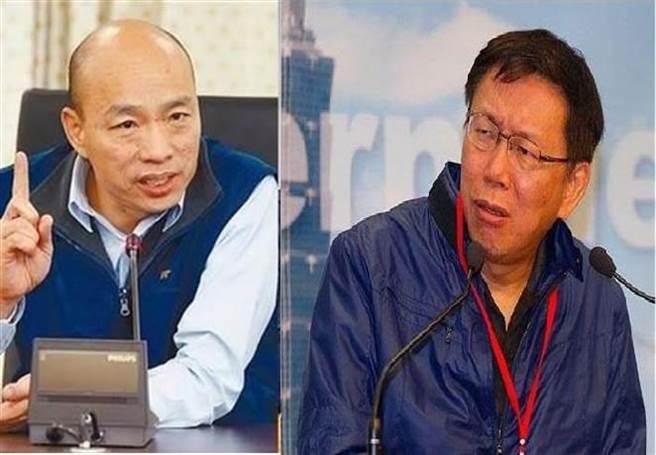 國民黨2020總統提名人、高雄市長韓國瑜(左),台北市長柯文哲(右)。(圖/合成圖,本報資料照)