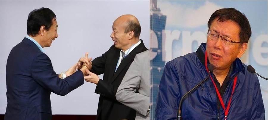 鴻海集團創辦人郭台銘(左)、國民黨總統候選人、高雄市長韓國瑜(中)、台北市長柯文哲(右)。(圖/合成圖,本報資料照)