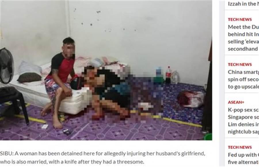 女子慘遭男子老婆怒捅下體。(圖/翻攝自《星報》)