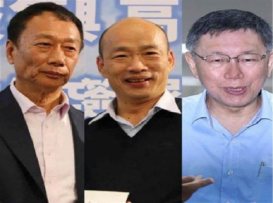 郭台銘(左)、韓國瑜(中)、柯文哲(右)。(圖/合成圖,本報資料照)