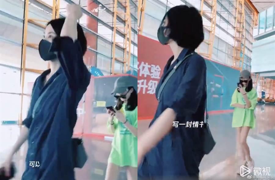 王菲和李嫣現身機場。(圖/翻攝自優酷娛樂、鳳凰網娛樂微博)