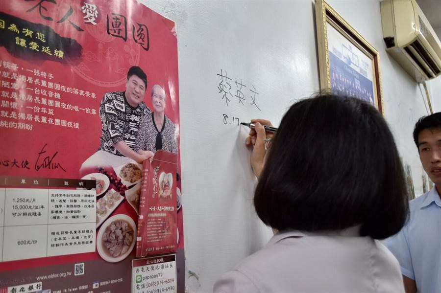 蔡總統在逢商商圈的小吃店內簽名。(盧金足翻攝)