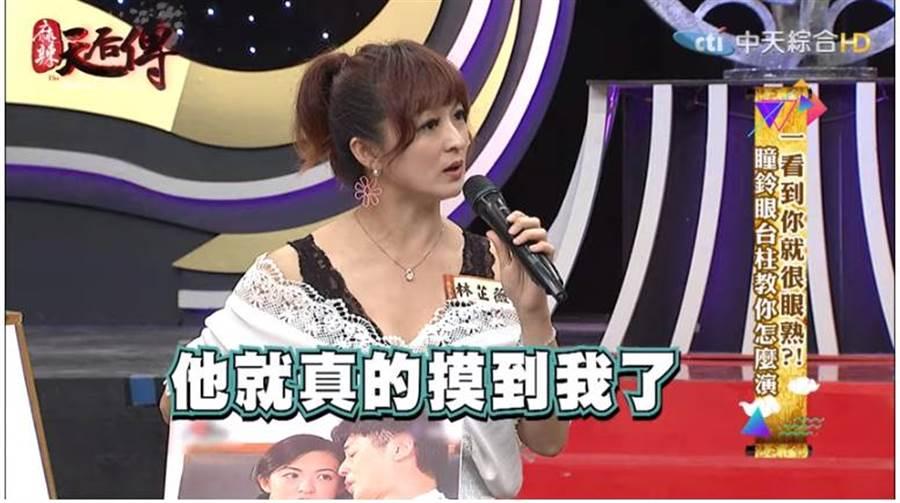 林芷薇自爆拍親熱戲時,曾遭對戲男前輩「來真的」。(圖/取材自麻辣天后傳Youtube)
