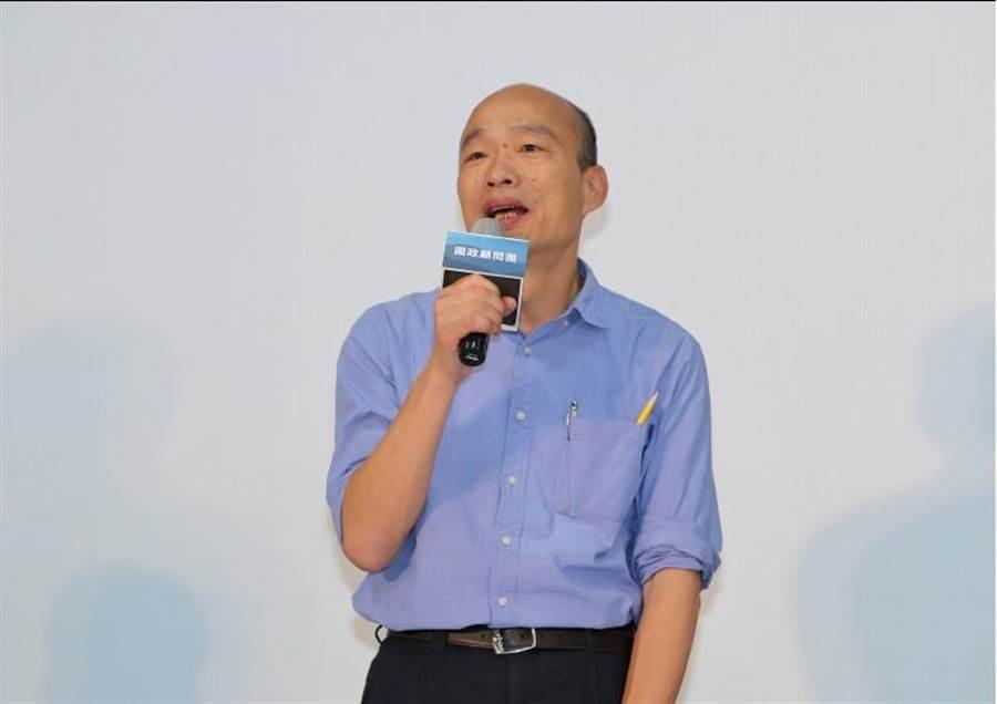 國民黨提名總統參選人韓國瑜的國政顧問團17日下午在台北正式成軍,韓國瑜也北上出席。(中央社)