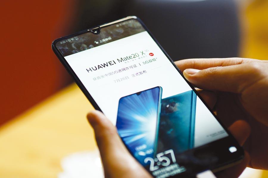 華為Mate 20 X(5G)在7月底發布,並於8月16日正式上市,是大陸第二款問世的5G手機。圖/路透