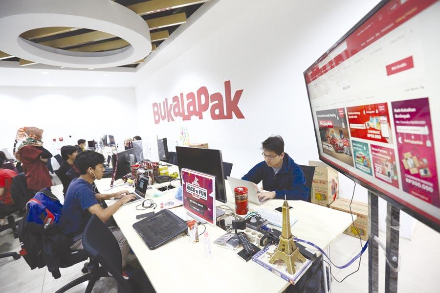 印尼4家獨角獸之一的電商企業Bukalapak,其創業目的是讓人人都能在沒有大量資金的情況下,以數位方式銷售商品及進行交易。圖/BKPM提供
