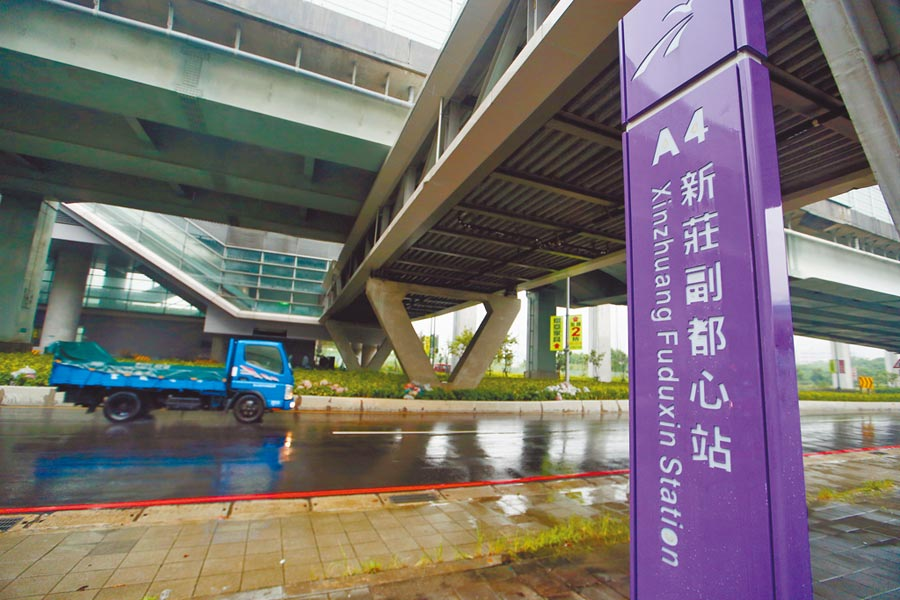 圖為新北新莊副都心站。(本報資料照片)