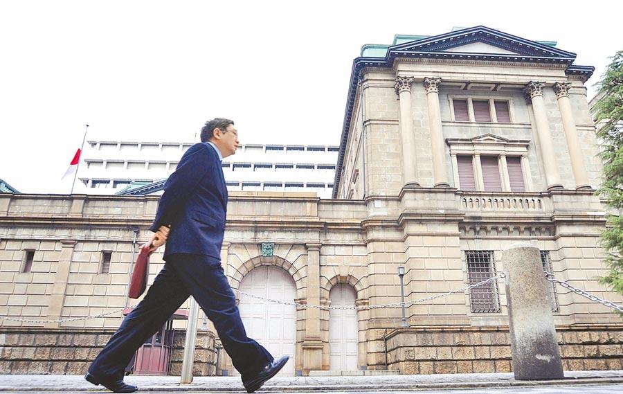 日本超過大陸,成為最大的美債海外持有國。圖為日本銀行東京總部。(新華社)