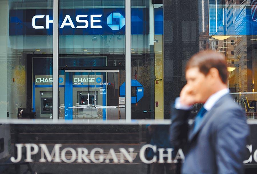 摩根大通稱美債衰退風險比預期來得早,圖為美國紐約摩根大通集團總部。(新華社)