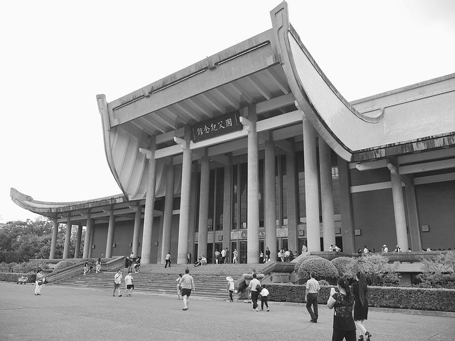 國父紀念館成為民眾休閑場所。(本報系資料照片)