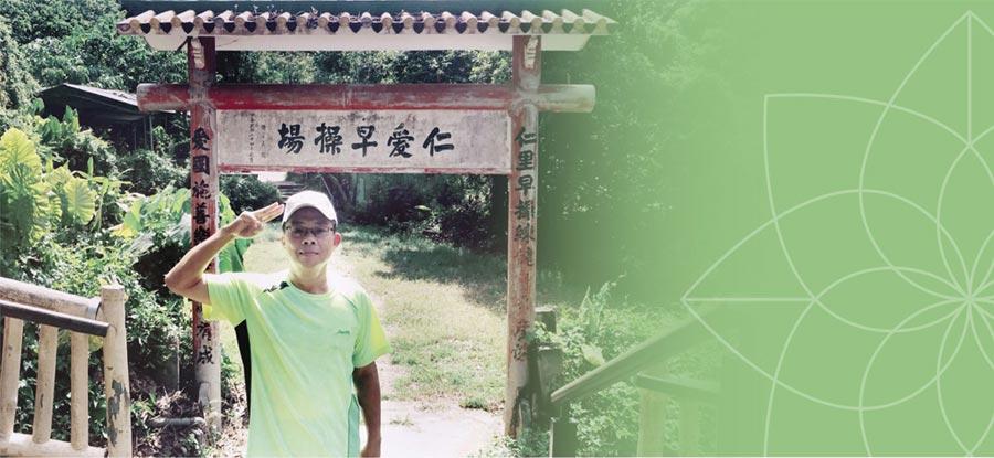 林明裕勞動部政務次長 運動養生、書法養心 動靜調劑身心靈    ◎圖/本人提供