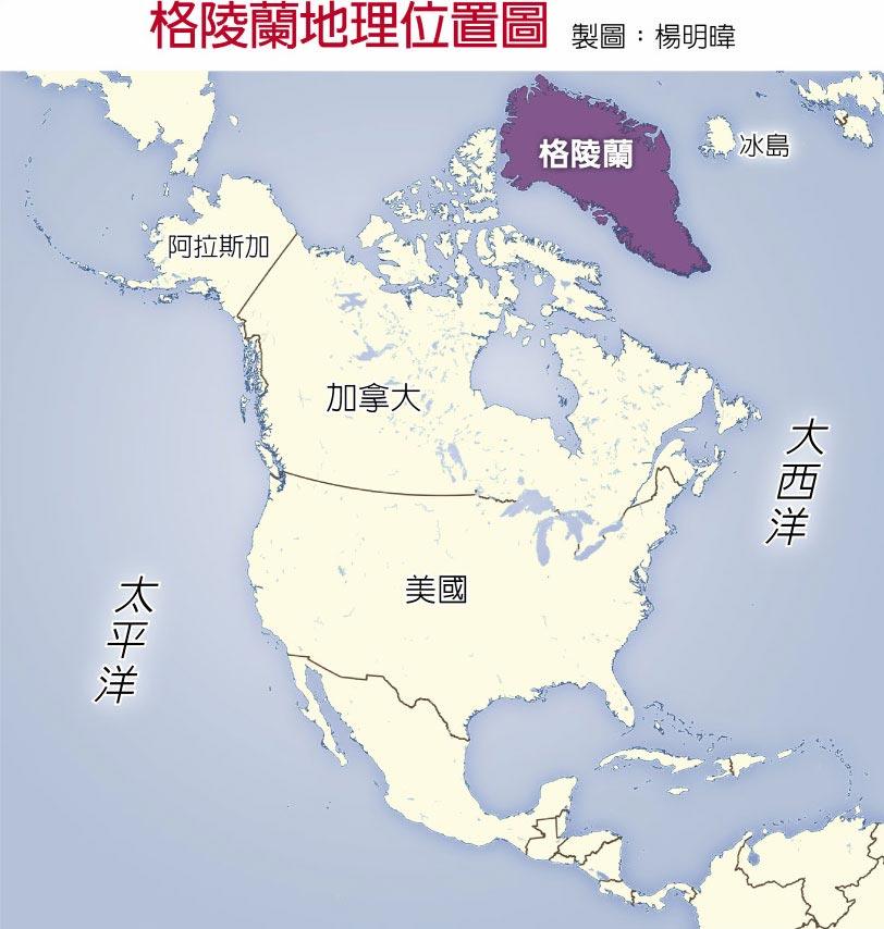 格陵蘭地理位置圖