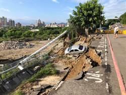 明志科大道路坍汽車掉落 疑日前豪雨釀禍