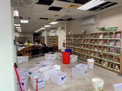 下大雨反刨除防水層  大墩圖書館漏水嚴重