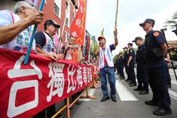 一邊一國行動黨今成立 反扁團體場外抗議