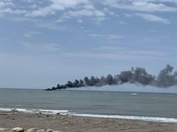 南寮外海漁船火警 4人獲救
