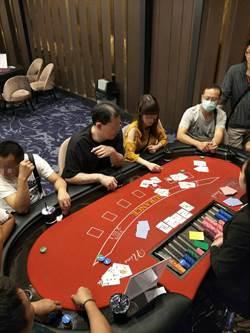 籌碼面額破11億 博弈主題餐廳變職業大賭場