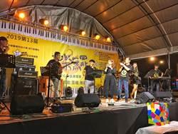 13年風雨無阻  三足鳥樂團「音樂無罪」演唱會為弱勢募款
