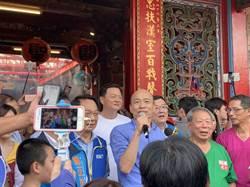 韓國瑜:台灣危險、人民貧窮 是不對的
