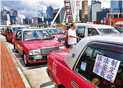 香港文匯報:暴力示威遊行重創香港民生經濟