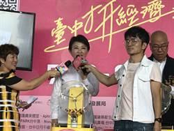 台中購物節最大獎!豐原王小姐坐在計程車中豪宅大奬