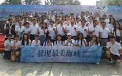 發現最美海峽在福建浦城  兩岸大學生影像營盛大揭幕