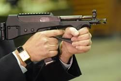 俄國選定PP-2000衝鋒槍為飛行員防身武器