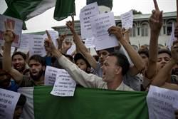 印屬喀什米爾衝突釀8傷 部分地區再實施管制