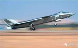 渦扇15沒量產 殲-20得等到2020年代中
