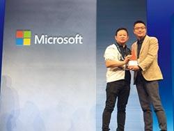 MAYO 獲頒微軟最佳創新合作夥伴