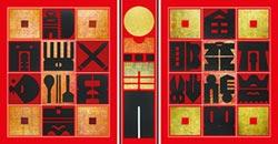 廖修平版畫 展現民俗色彩