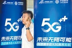 華為5G手機賣2.8萬 百萬支秒殺