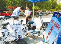 電動自行車新標準 催出鋰電市場