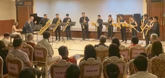 米堤大飯店公益音樂會 台法薩克斯風演奏北中南三連發