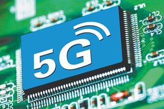 5G標準必要專利 中國領先