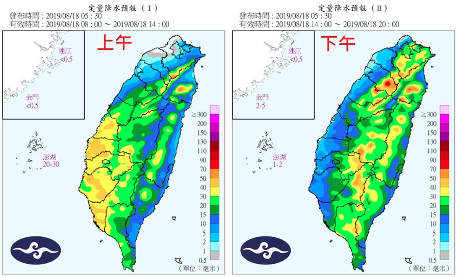 上午苗栗以南有雨,午後北部、東部山區有午後雷陣雨。(氣象局)