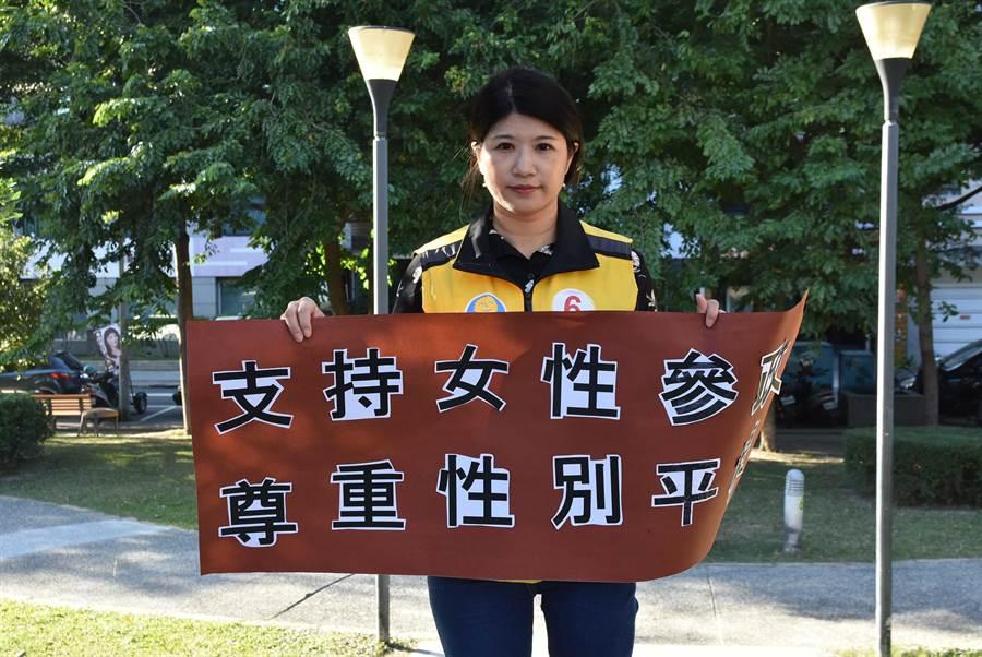 形象清新的綠黨籍新竹縣議員余筱菁,日前宣布要參選新竹縣第一選區立委。(資料照)