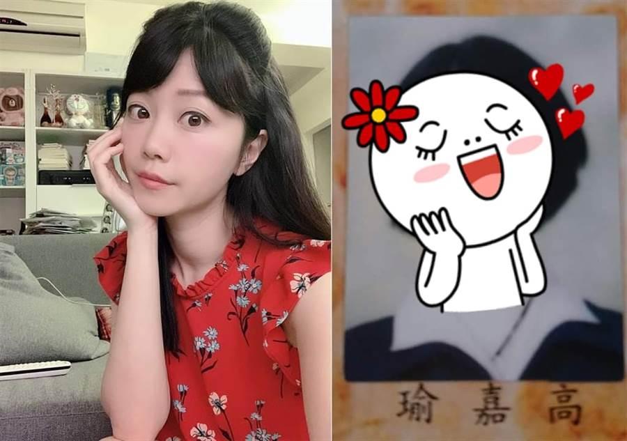 高嘉瑜國中舊照出土 網驚:太逆齡(圖翻攝自臉書/高嘉瑜)