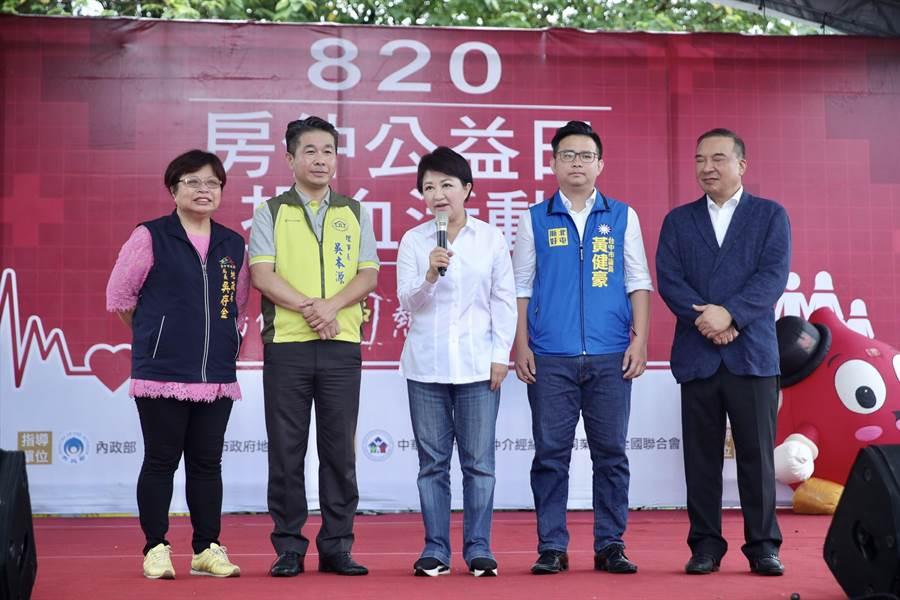 台中市長盧秀燕(右3)18日出席台中市房仲公益日誓師大會活動。(張妍溱翻攝)
