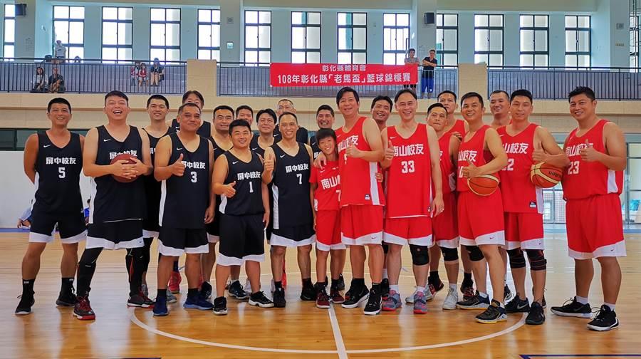 南山高中、屏東高中兩校的男子籃球隊一直是傳統籃球賽是勁旅,培育許多優秀籃球國手,這是老馬盃邀請許多優秀校友交流,賽事精彩。(謝瓊雲攝)