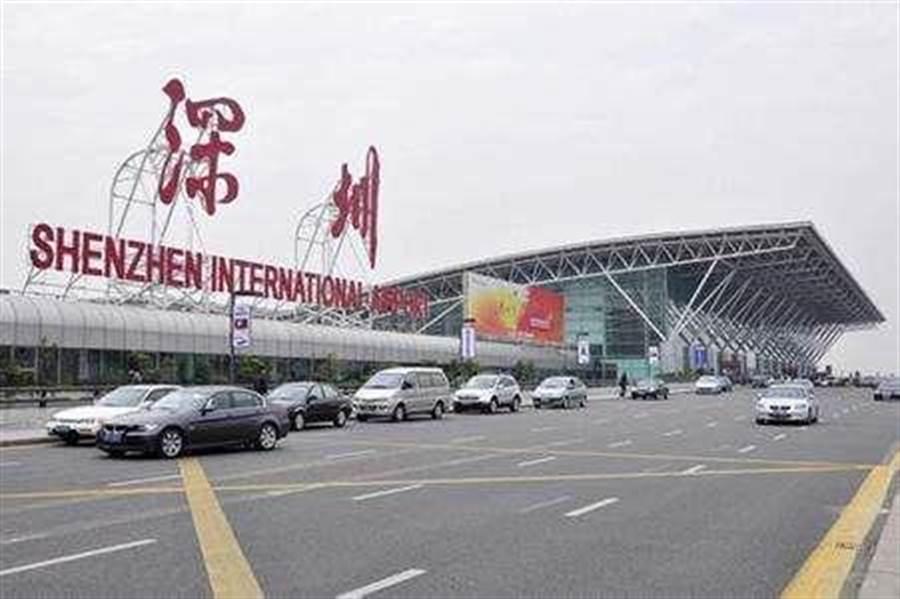 大陸中央要在深圳發展30件大事。(圖片翻攝自東方天氣網)